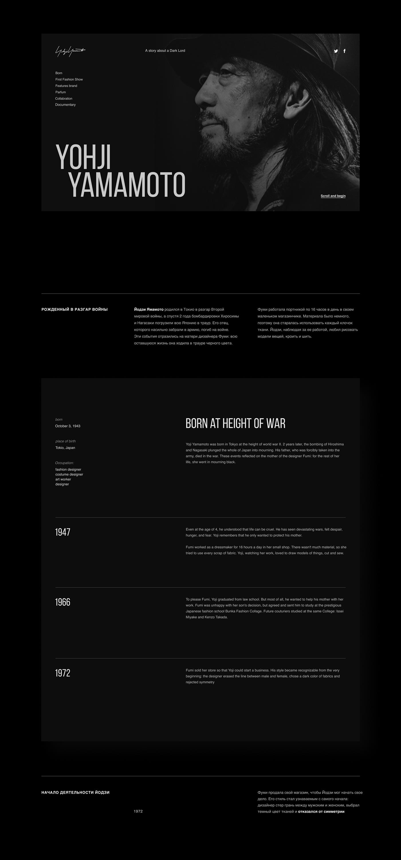 black landingpage Minimalism UI Webdesign