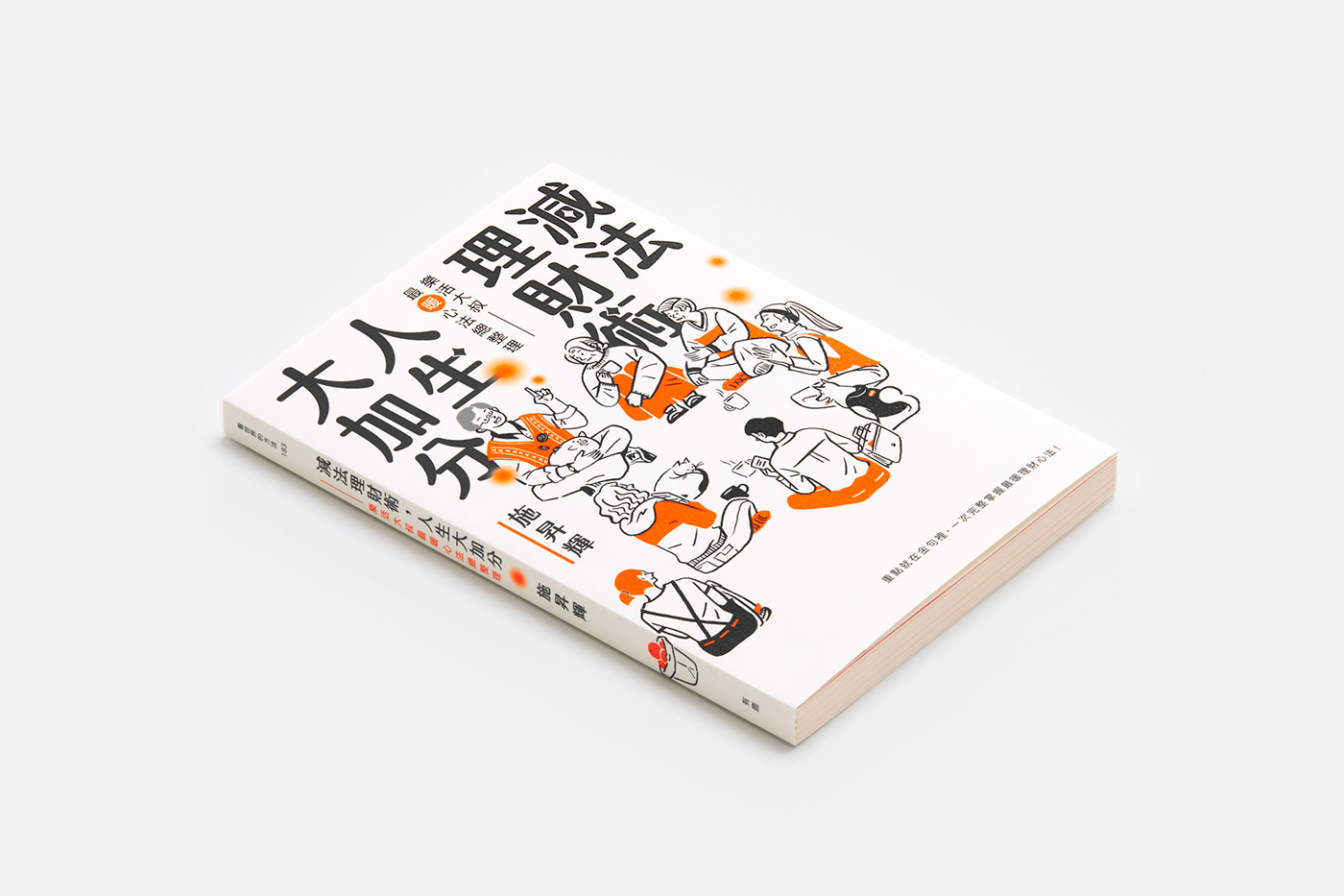 Bookdesign coverdesign graphicdesign Layout