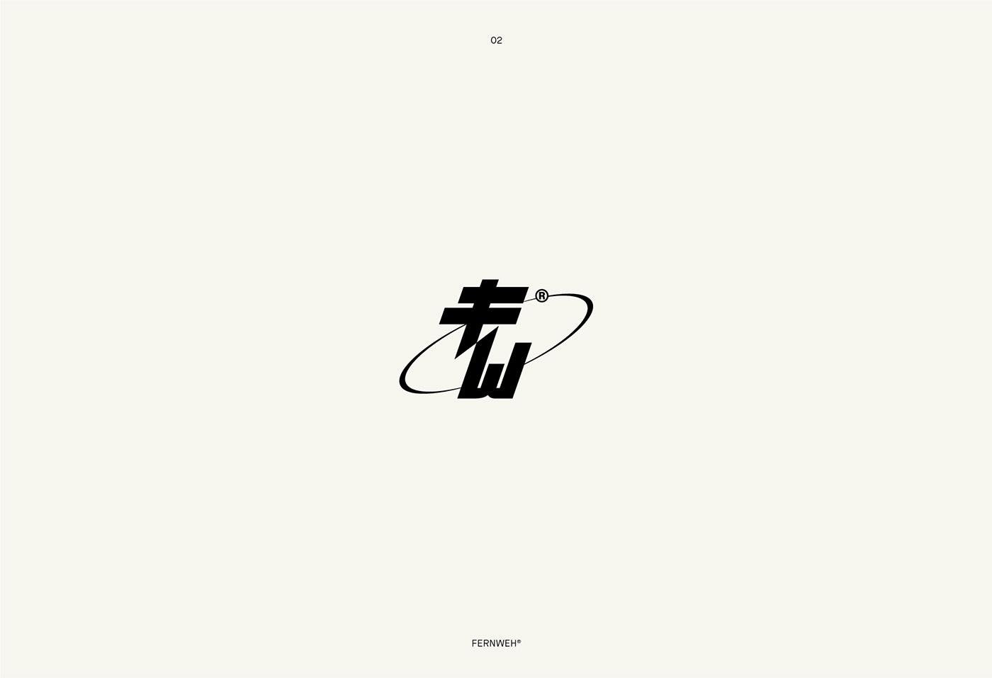 Collection icons logo Logo Design logofolio logos Logotype marks symbols typography