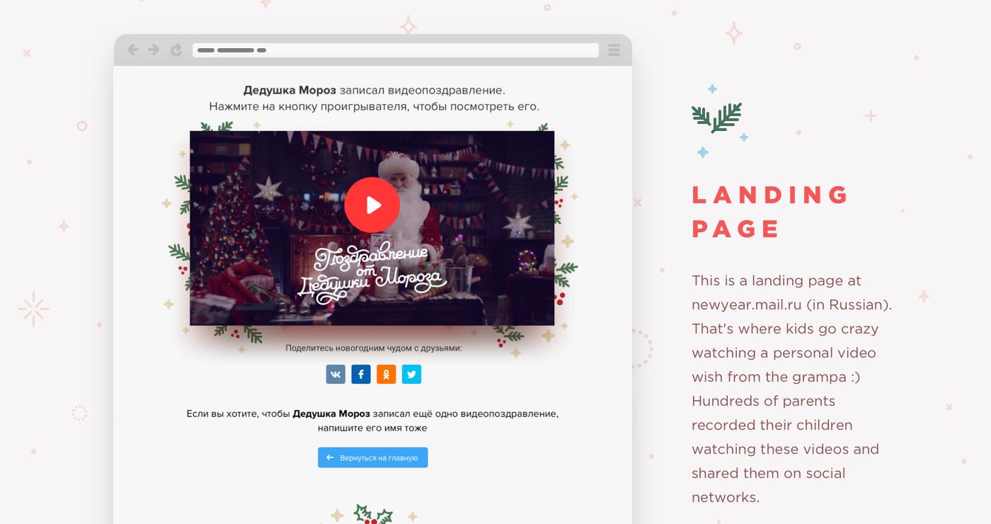 new year,happy,Christmas,xmas,Santa Claus,Ded Moroz,celebration,santa