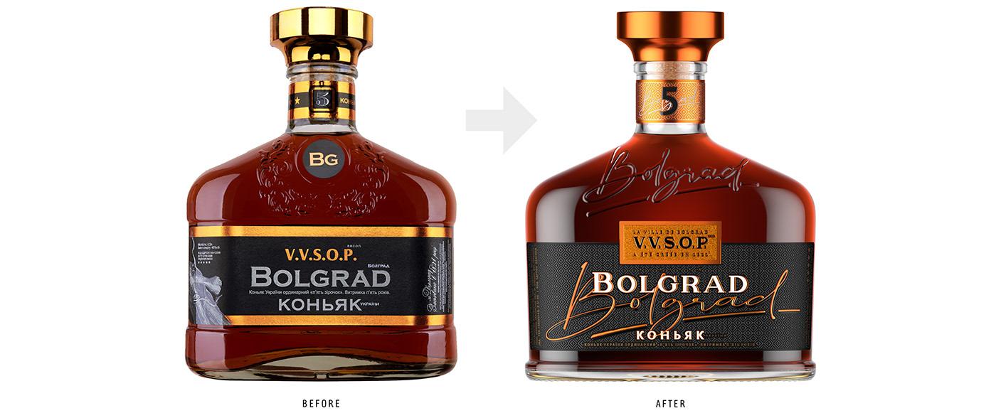 branding  Cognac Label label design labeling shumi shumi love design shumilovedesign Sumilov valerii sumilov