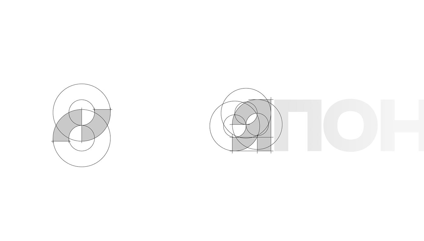 art brand brand identity design identity logo Logotype Poster Design typography   visual identity