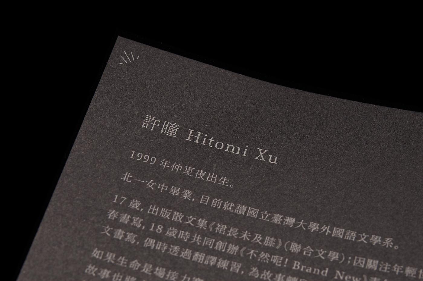 Image may contain: book and menu