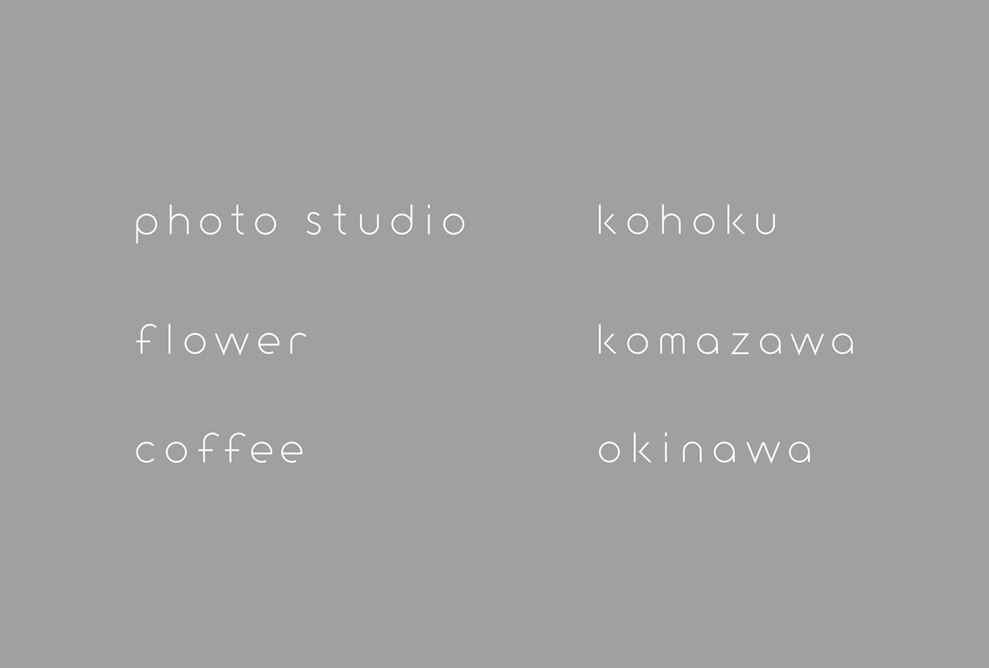 CI Coffee gray mintgreen Packaging photostudio sign White コーヒー フォトスタジオ