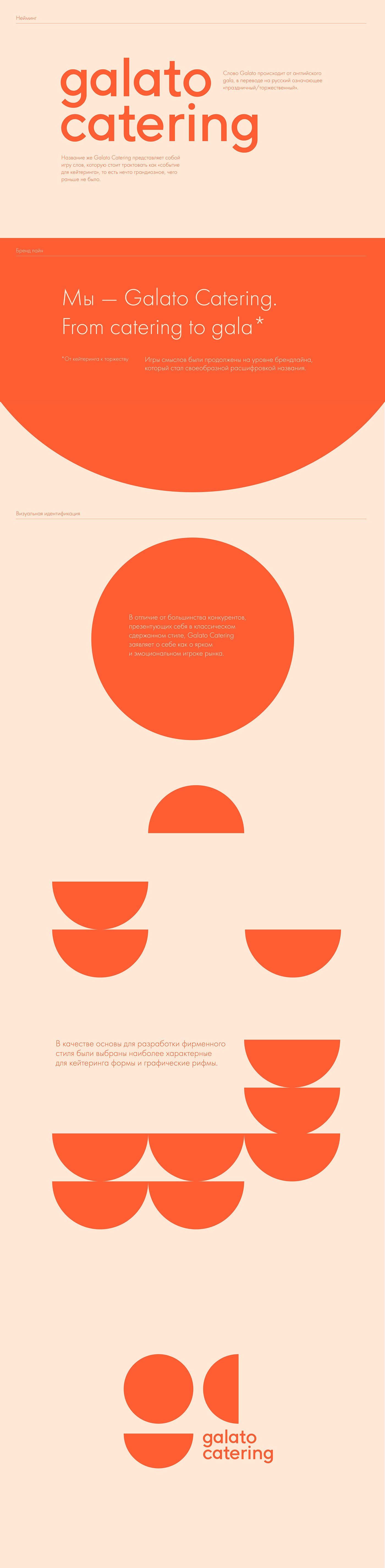 Image may contain: vector graphics, screenshot and illustration