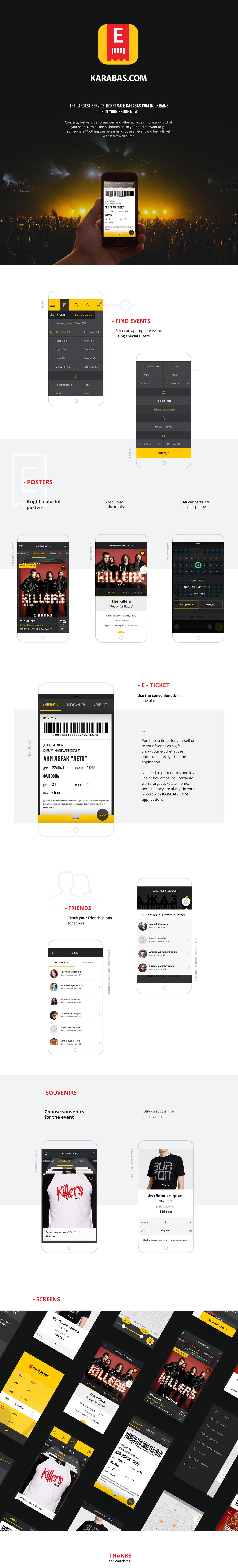 app UI ux tickets performances concerts