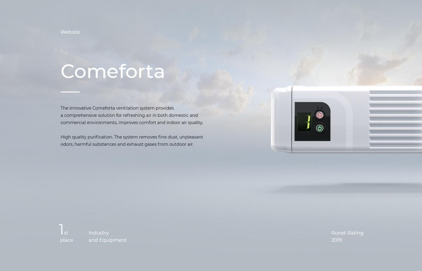 techart comeforta Website 1 place Runet Rating 2019
