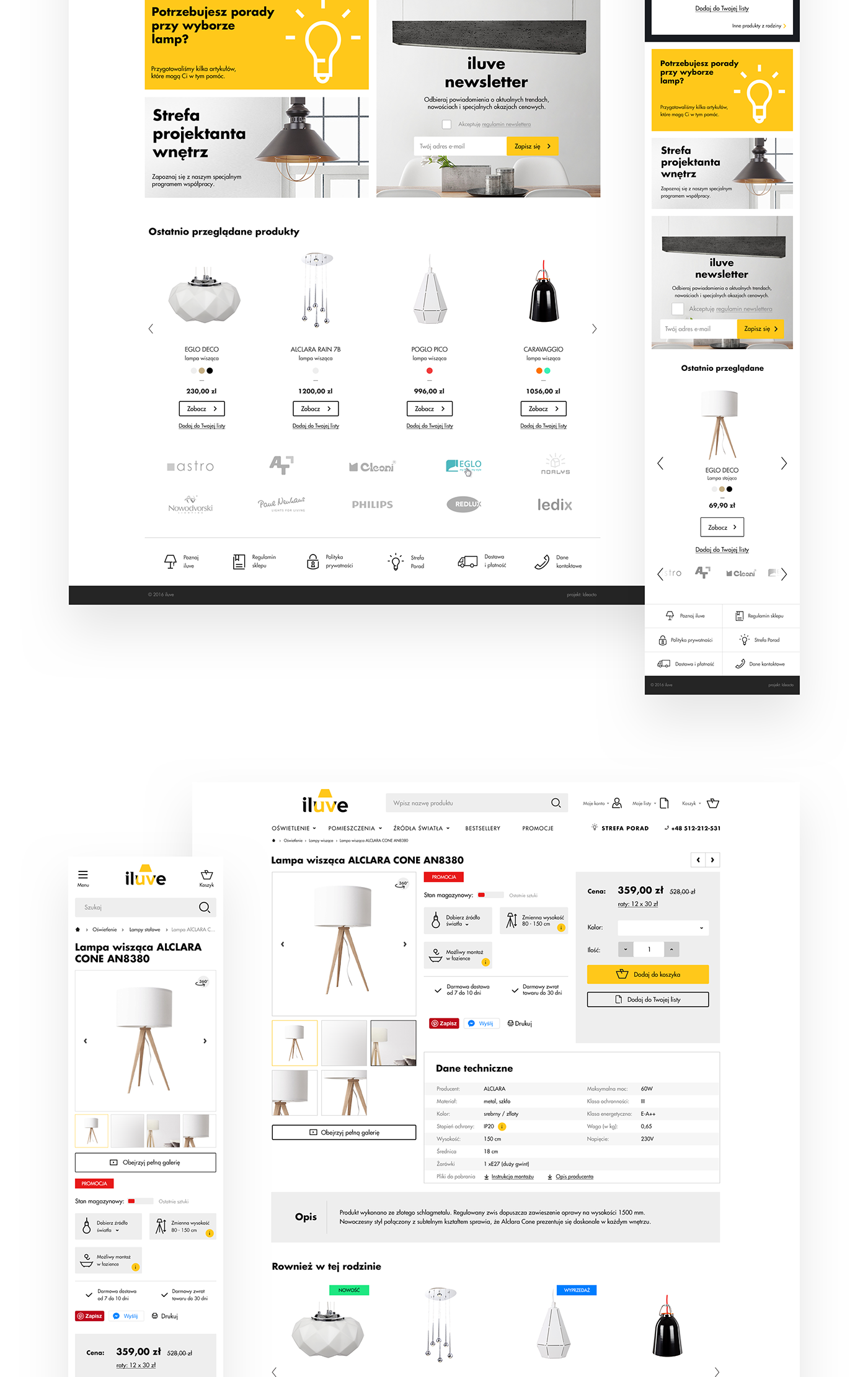 iluve industry lighting light shop e-commerce yellow clean simple Awards