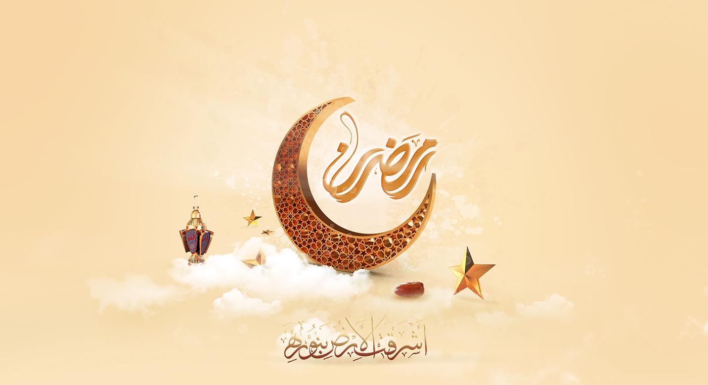 تحميل نغمات رمضان كريم