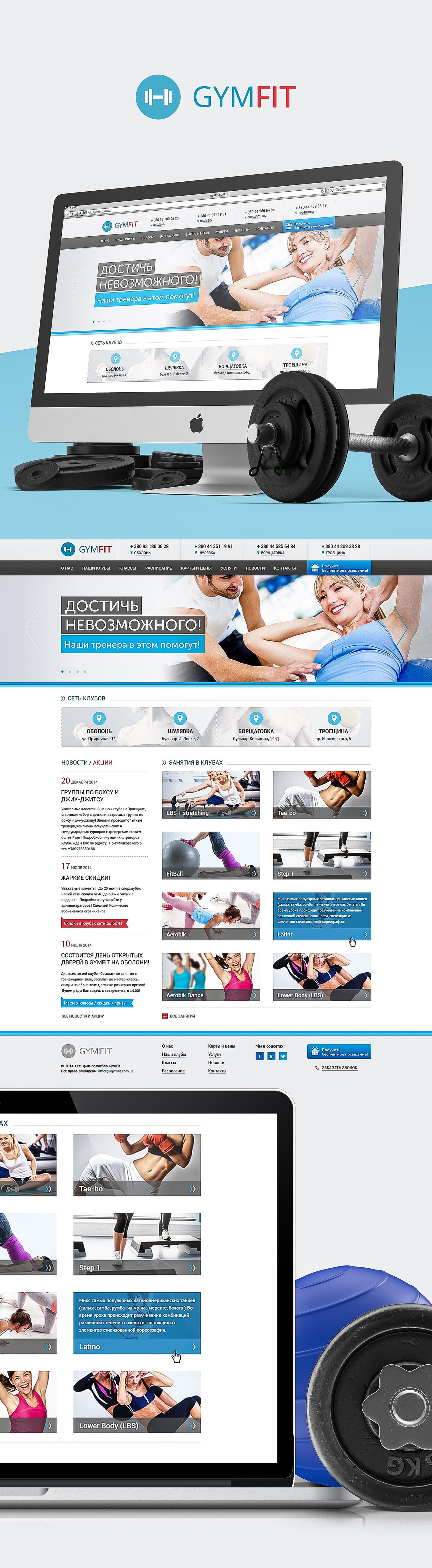gym FIT gymfit Website Web Design