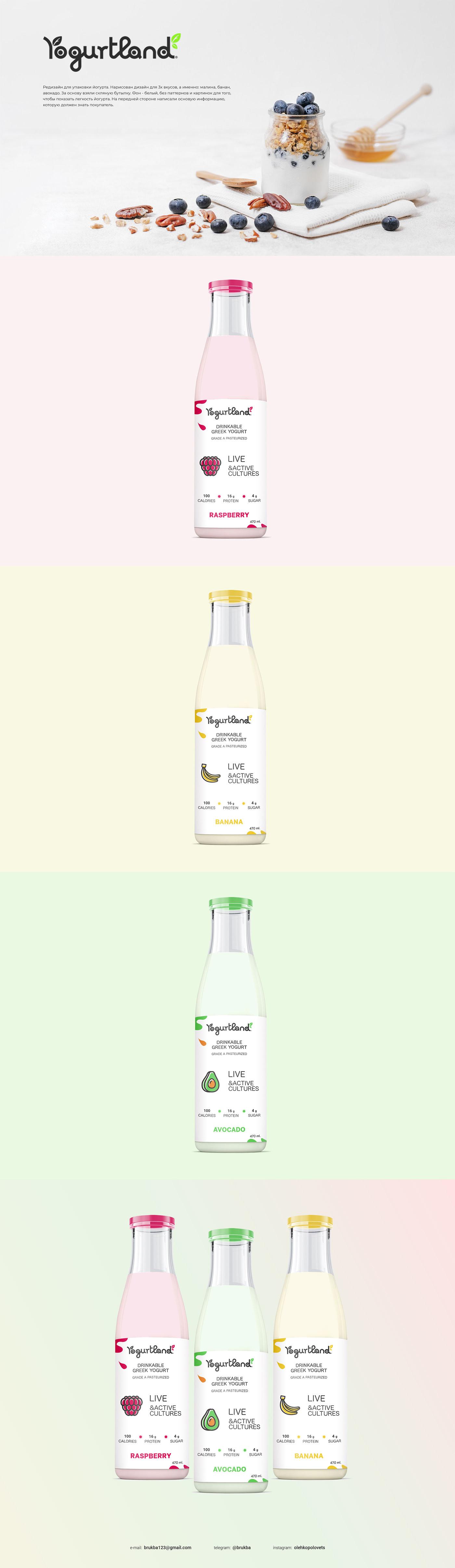 design design for yogurt Packaging yogurt