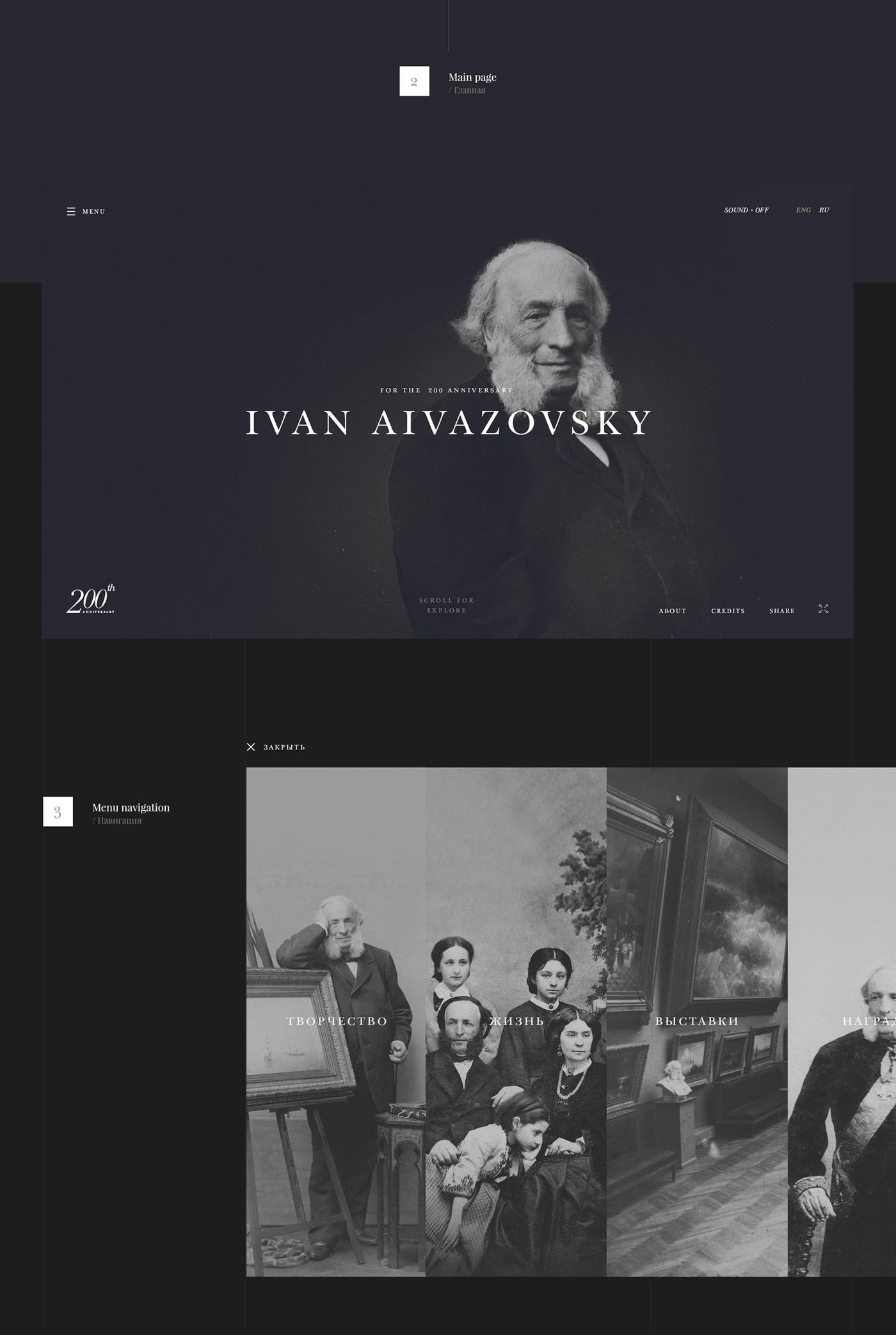 Aivazovsky Ivan Aivazovsky anniversary 200th interaction personality Documentary  sea russian art