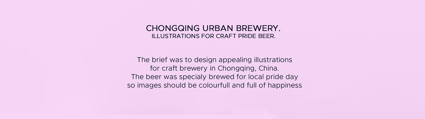 alcohol beer beverage branding  brewery craft beer design ILLUSTRATION  Packaging pride