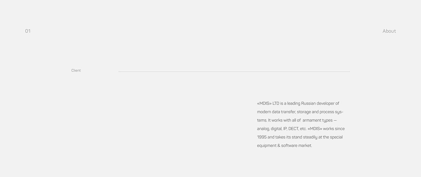 Web,site,corporate,voice,sound,record,clean,minimal