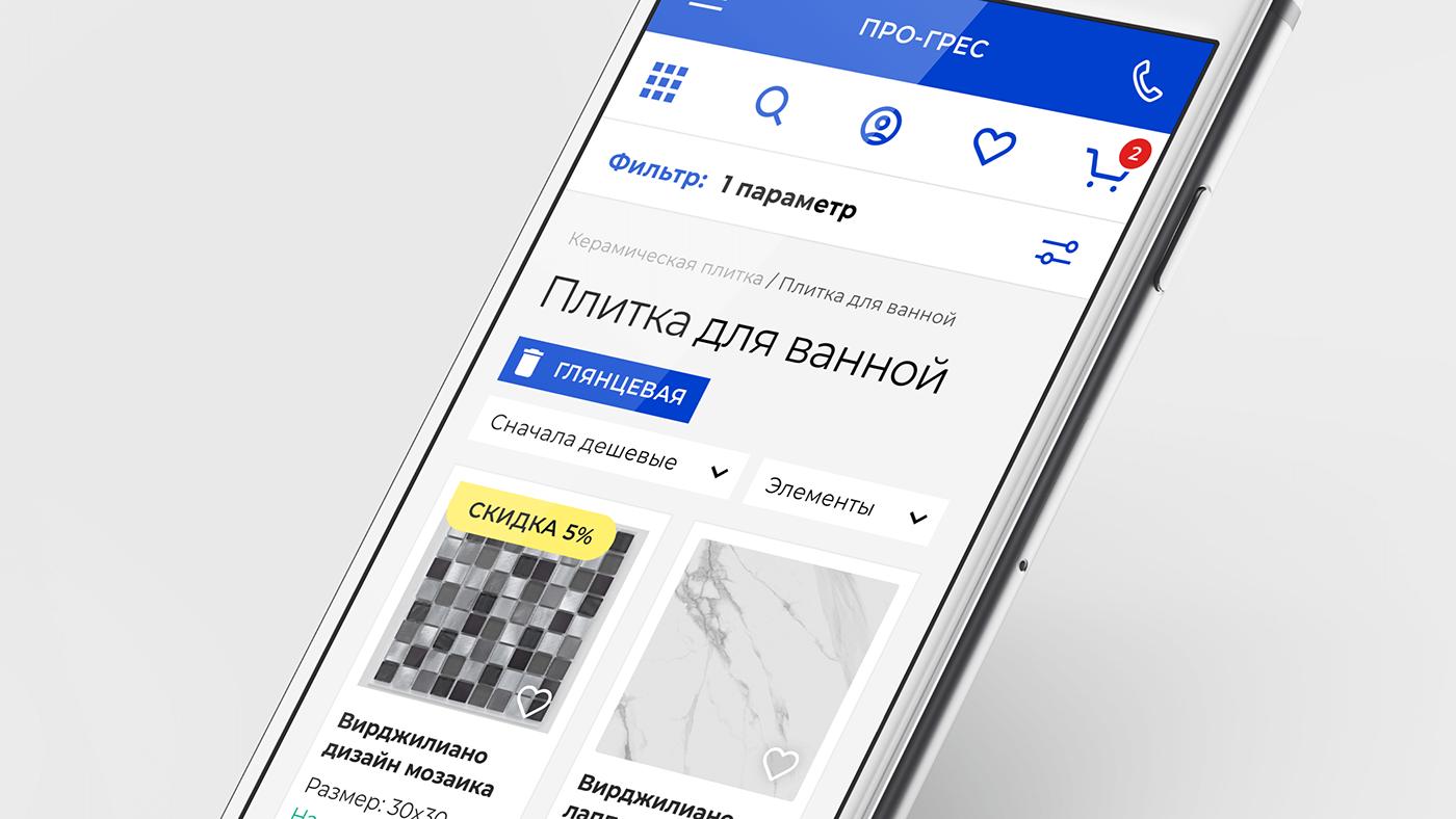 mobile UI ux design interaction e-commerce icons Website