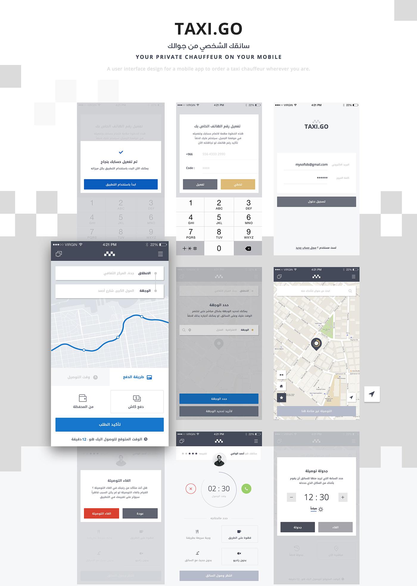 taxi app taxi app design Taxi UI chauffeur app taxi go app design