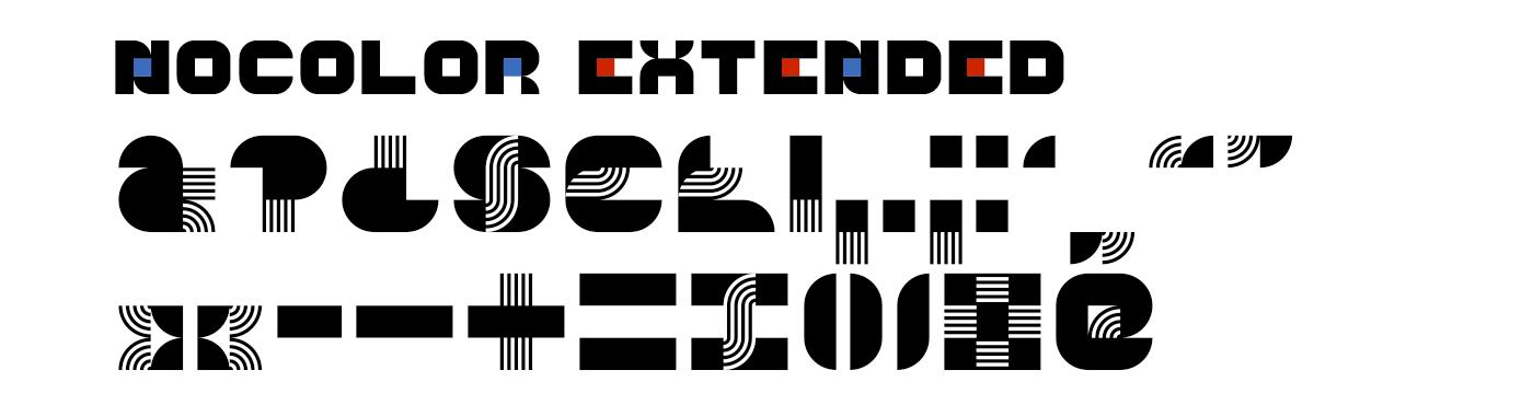font typedesign schrift konstruktivismus vector