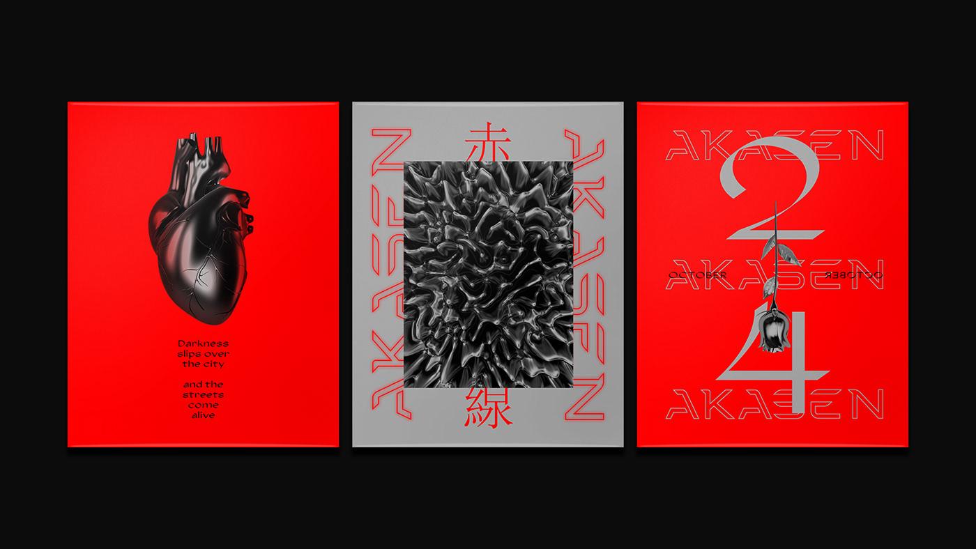 Street japan Montreal design flyjin Events future posters