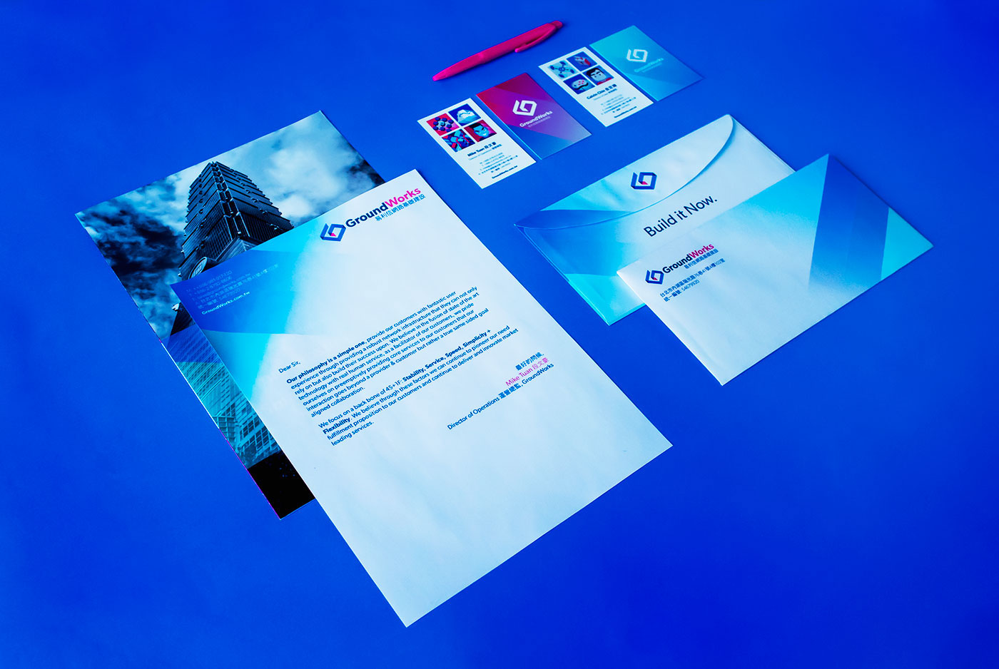 tech brand groundworks taiwan asia Stationery Website Web icons logo Logo Design logos corporate branding