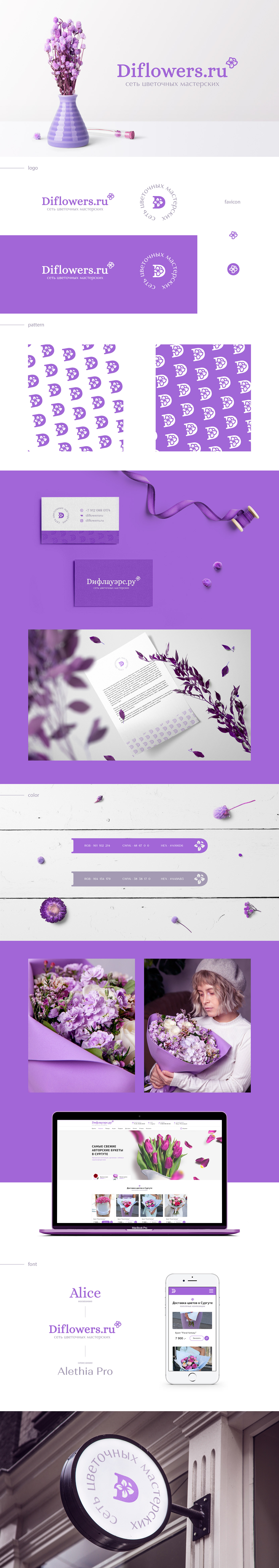 flower Flowers violet butterfly flowershop