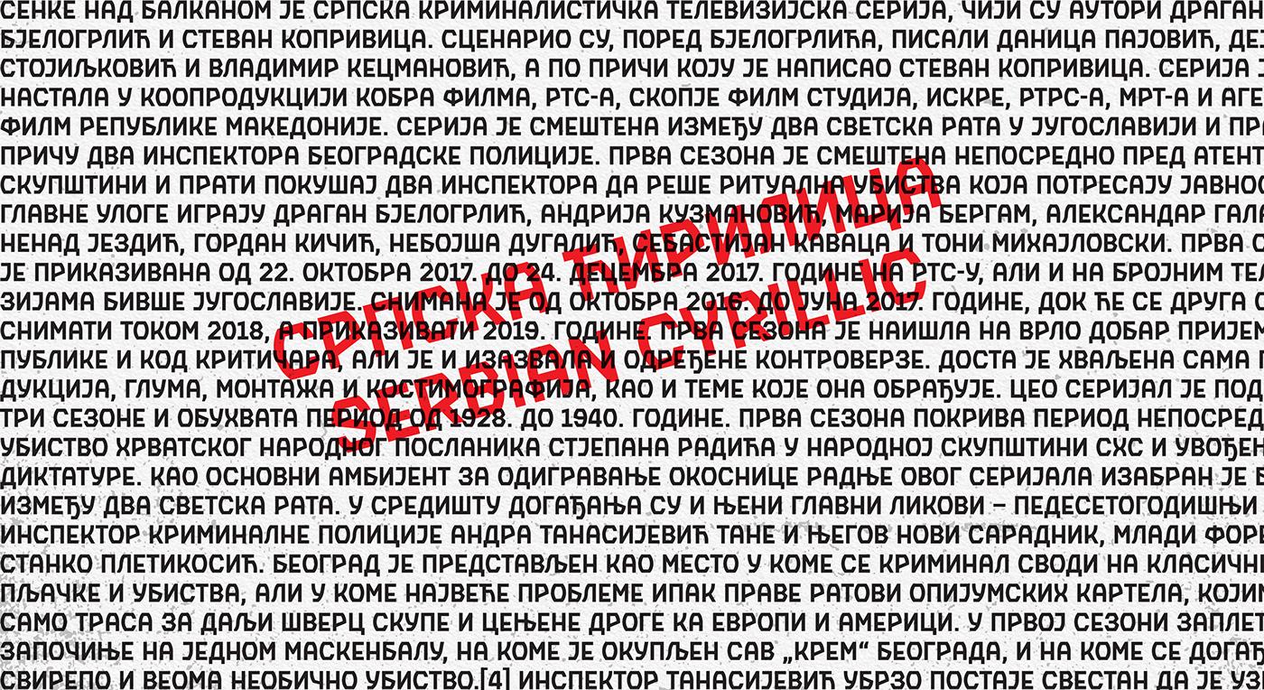 free,font,kino,poster,Retro,vintage,logo,design,Free font,Cyrillic