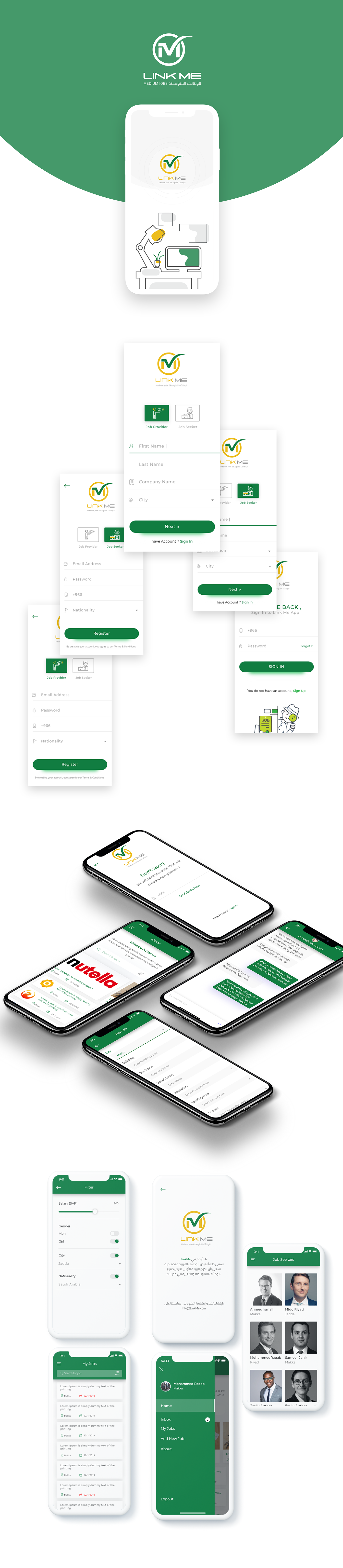 Jobs app mobile ios android