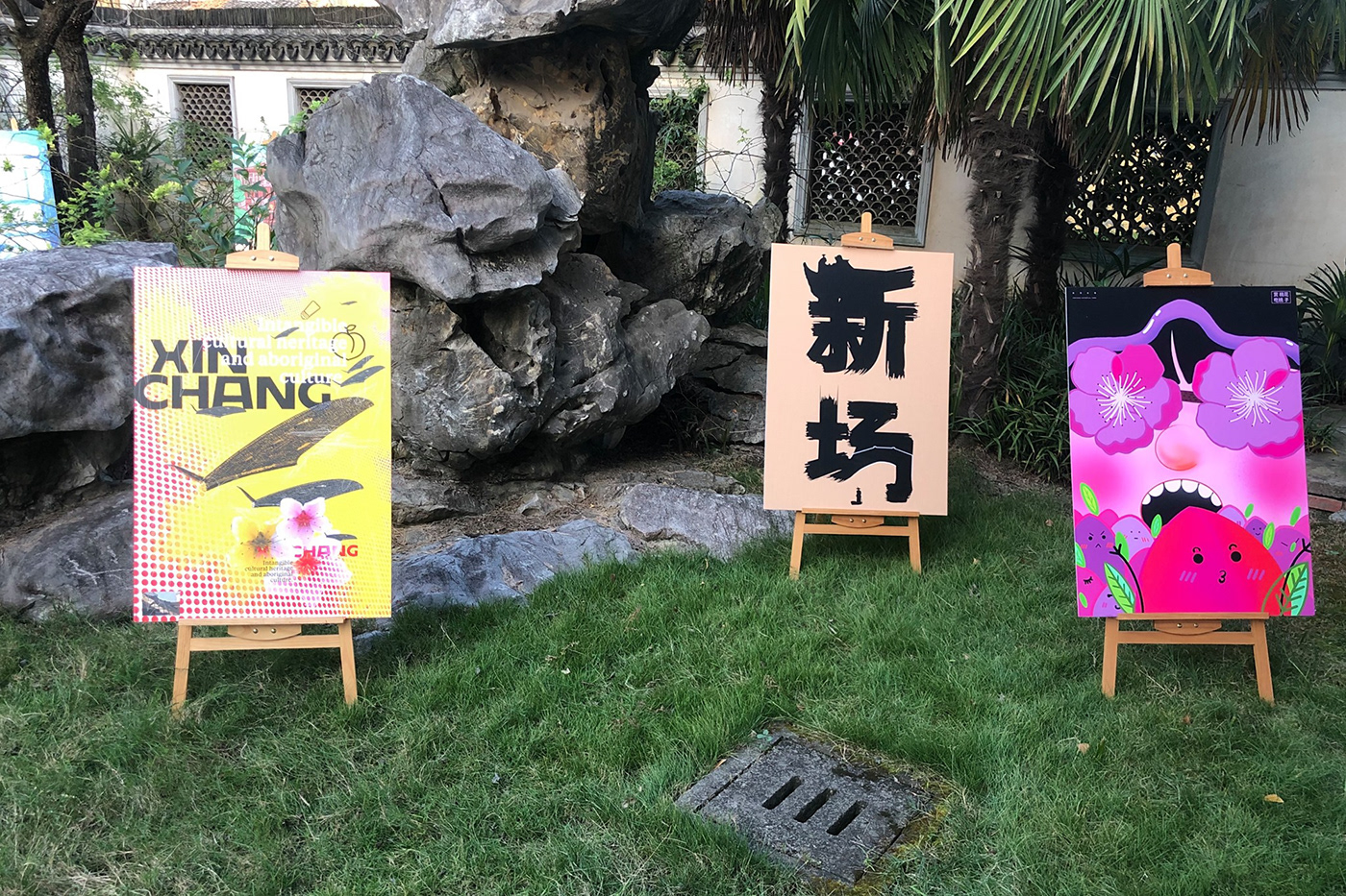 design Francesco Mazzenga graphic design  historical town poster exhibition Xinchang