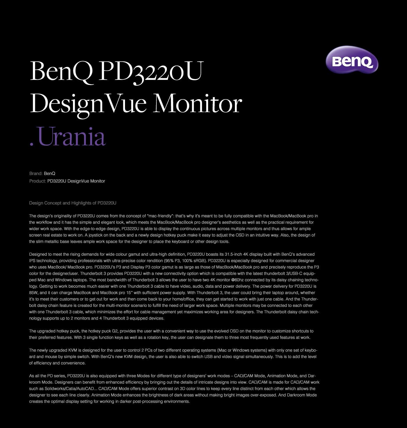 DesignVue BenqPD3220U ThunderboltMonitor BenqProfessionalMonitor MacDesigner DCI-P3 4KHDR BenQEyeCare Benq emihaze
