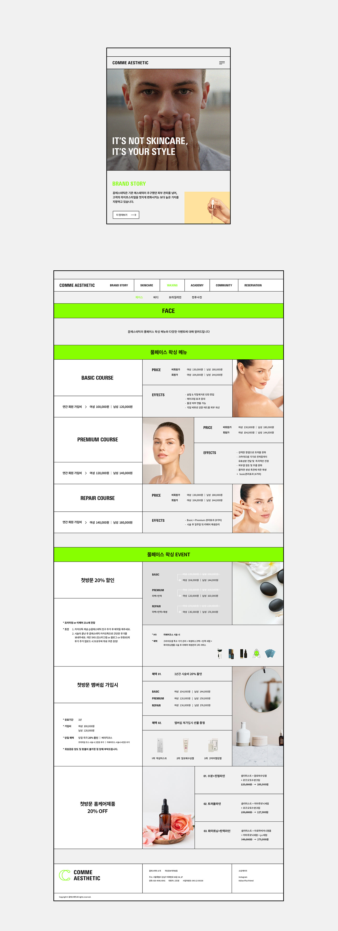 aesthetic,Cosmetic,homepage,Spa,UI,ux,Webdesign,Website,websitedesign