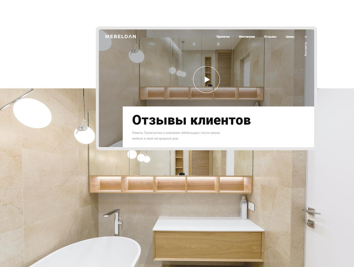 brand furniture interaction Interior mebeldan Minimalism UI ux Website xD