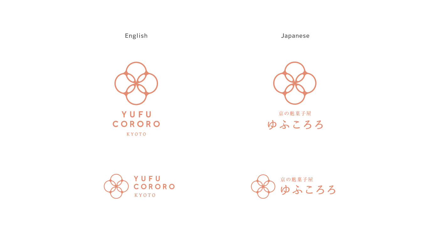 japan cafe Sweets package branding  graphic logo Web colorful graphicdesign