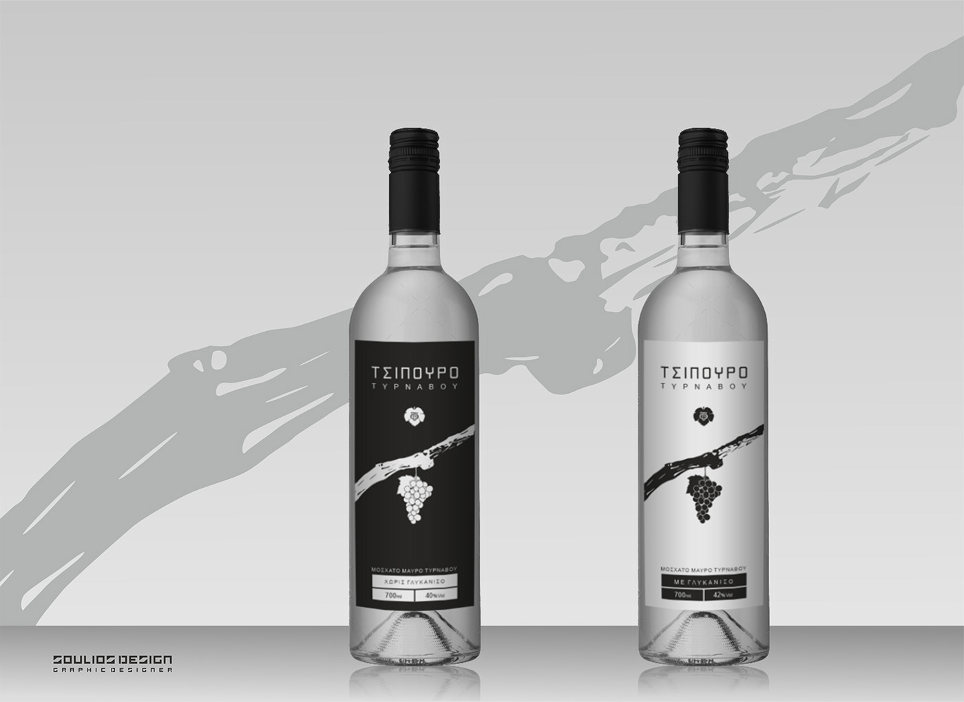 graphic design  Greece Label larisa larissa package Packaging soulios design thesaly tyrnavos