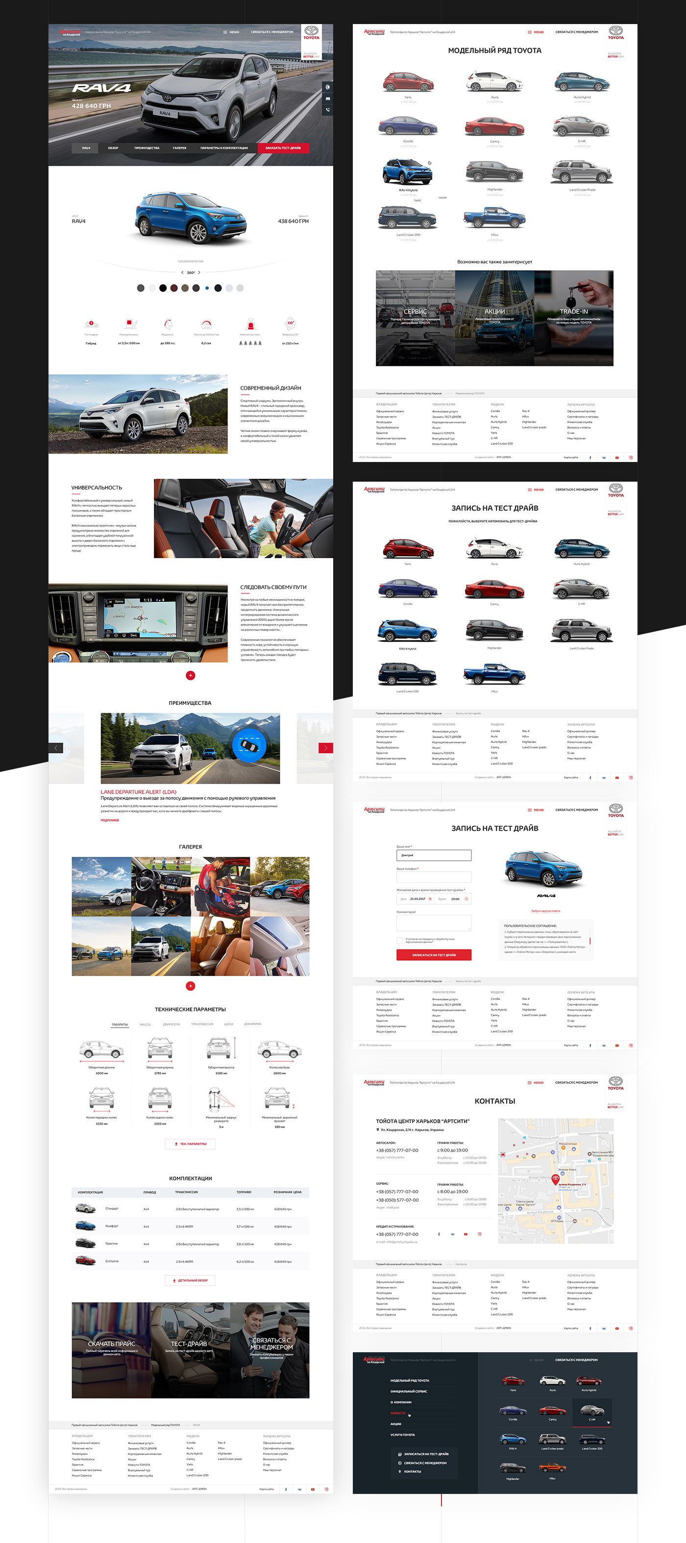 toyota Website UI ux template Web Interface Ecommerce free psd