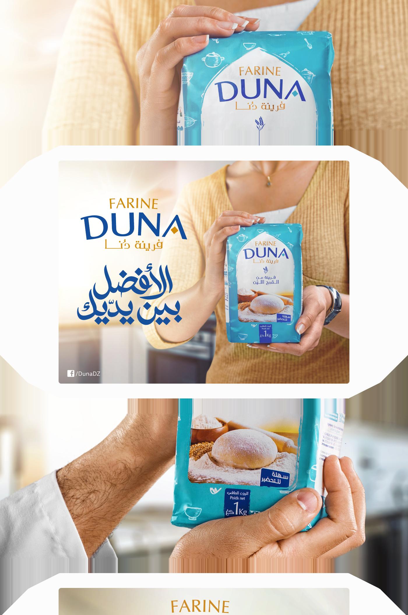 Duna,farine,flour,Algeria,algiers,الأفظل بين يديك,Quality,cook,kitchen,pastry