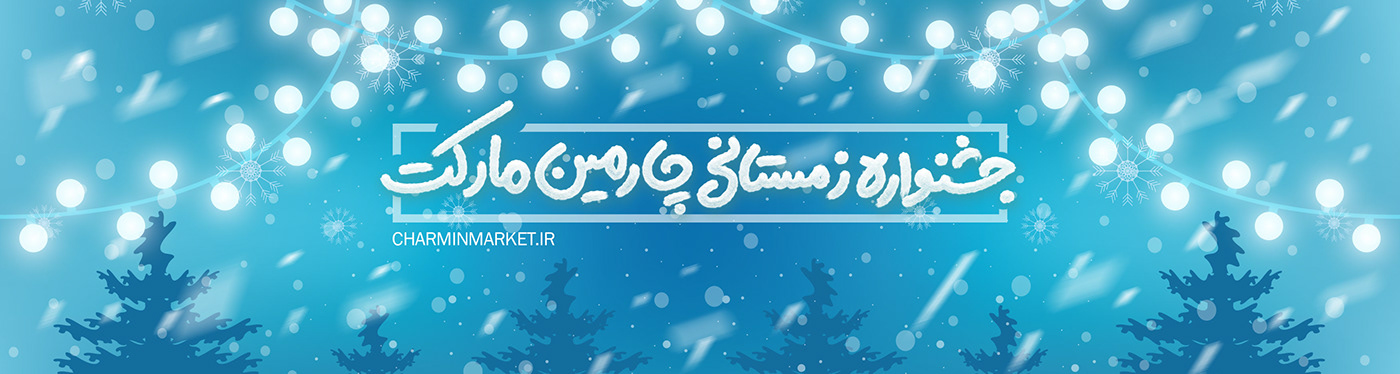 web banner design,banner,design,baner,branding ,graphic,Youtube Banners ,banners
