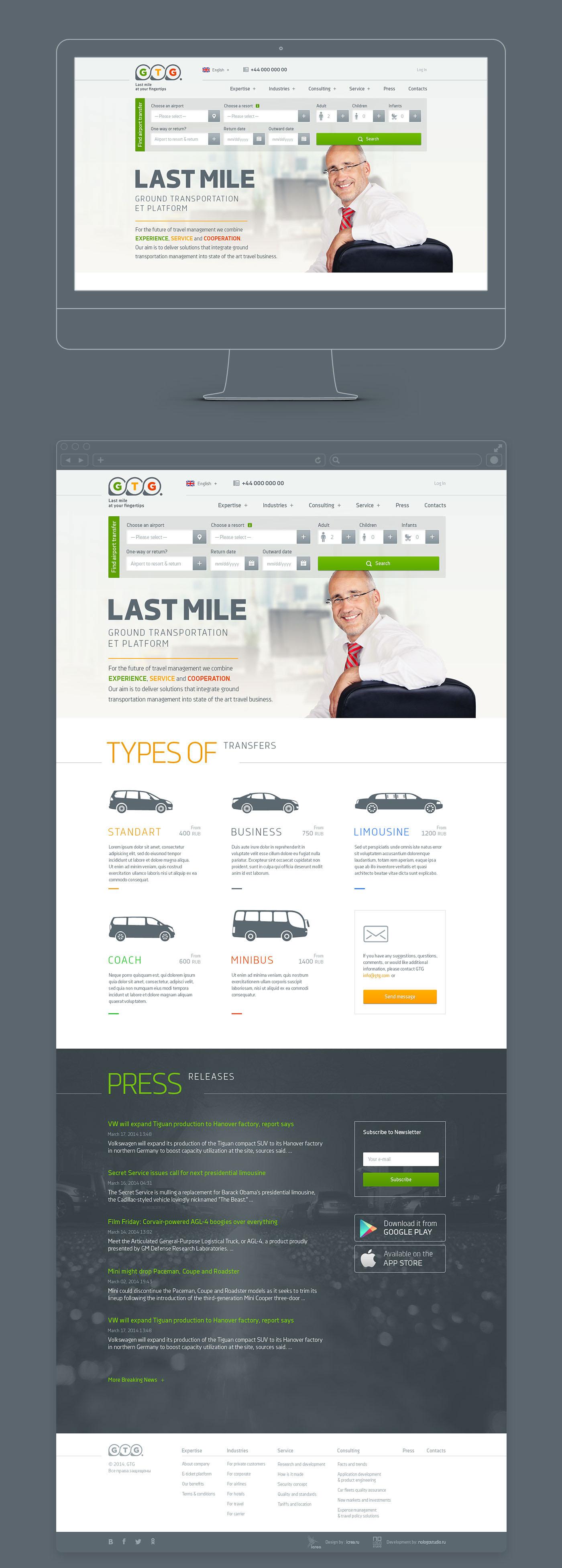 Responsive transportation traffic car mobile TRANSFER Travel
