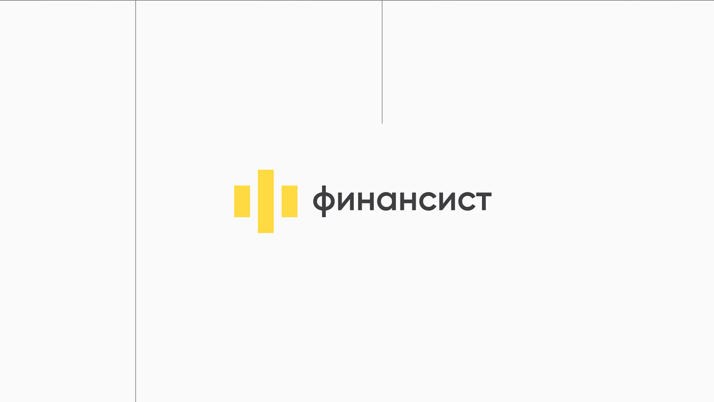 brand credit finance identity law Marker money tips trust yellow