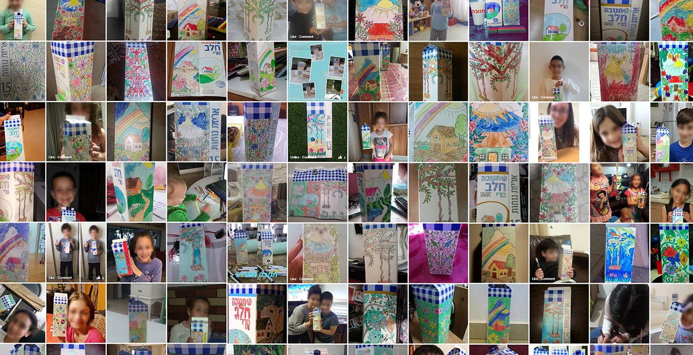 ILLUSTRATION ,coloring,COLOURING,ink,pen,hand drawn,tnuva,milk cartoon