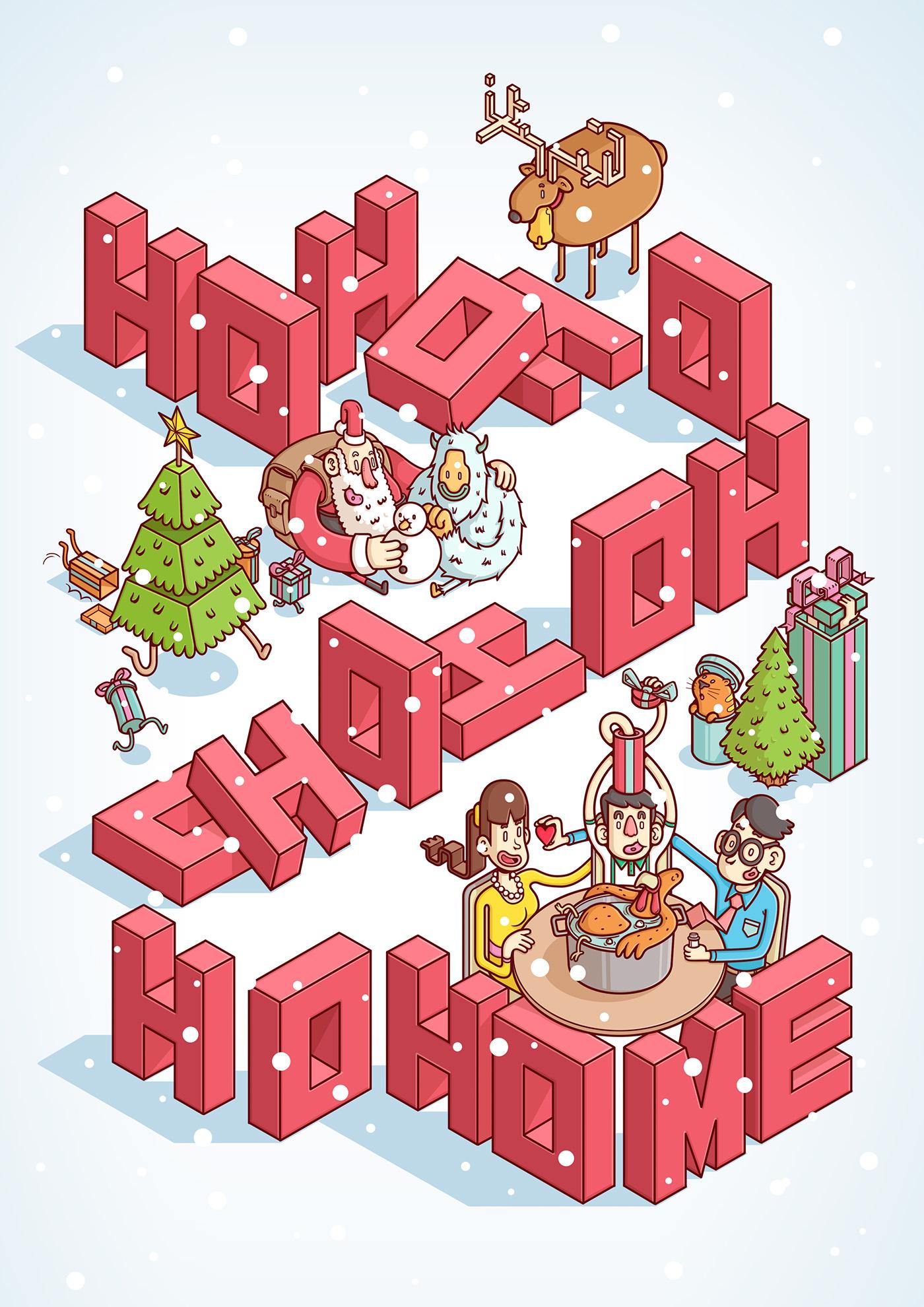 有美感的19套聖誕節插圖欣賞