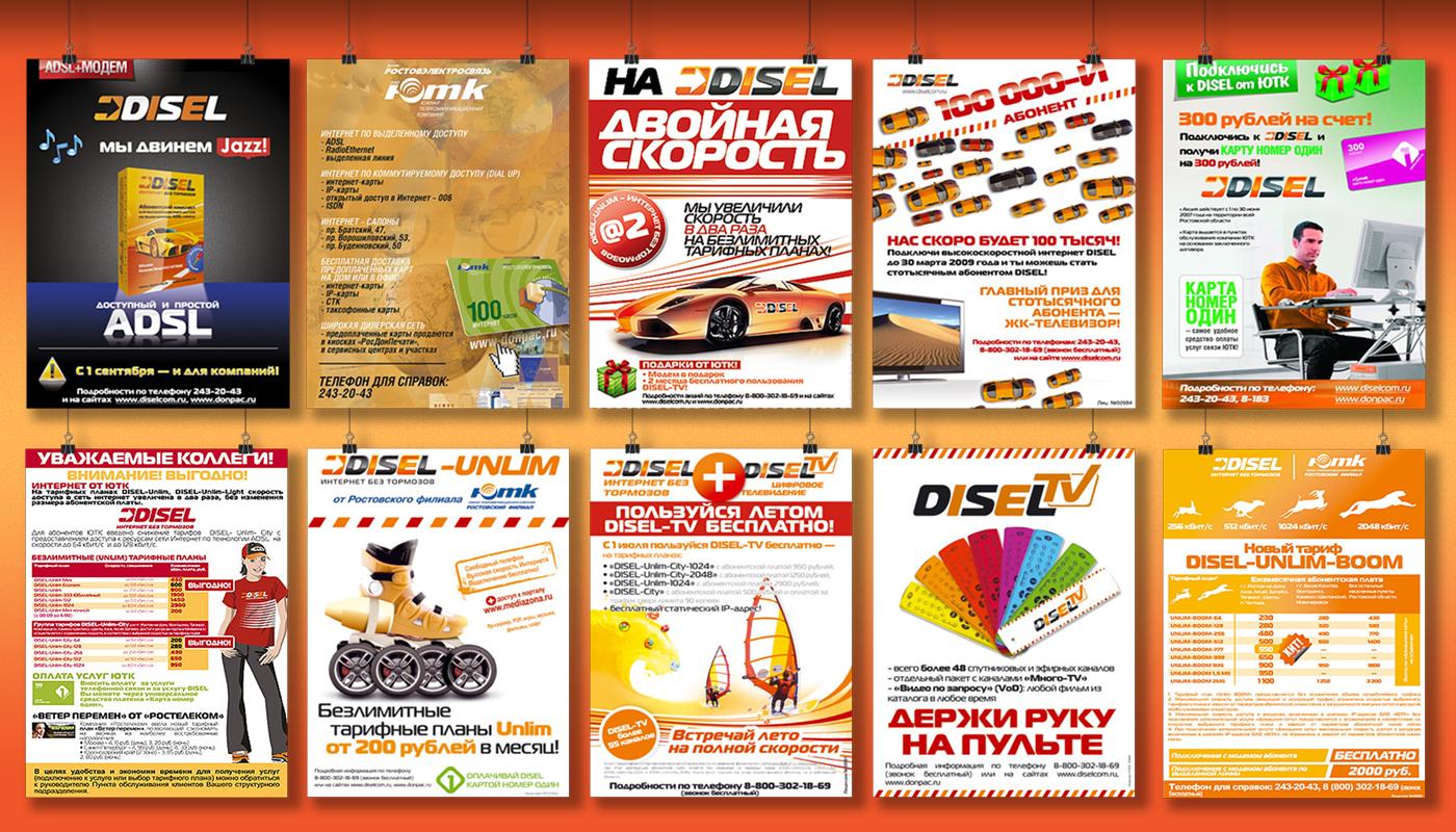 disel ADSL Telecom Russia