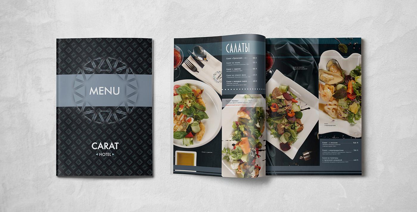 Печать меню и дизайн меню для ресторанов и кафе. Папки 943