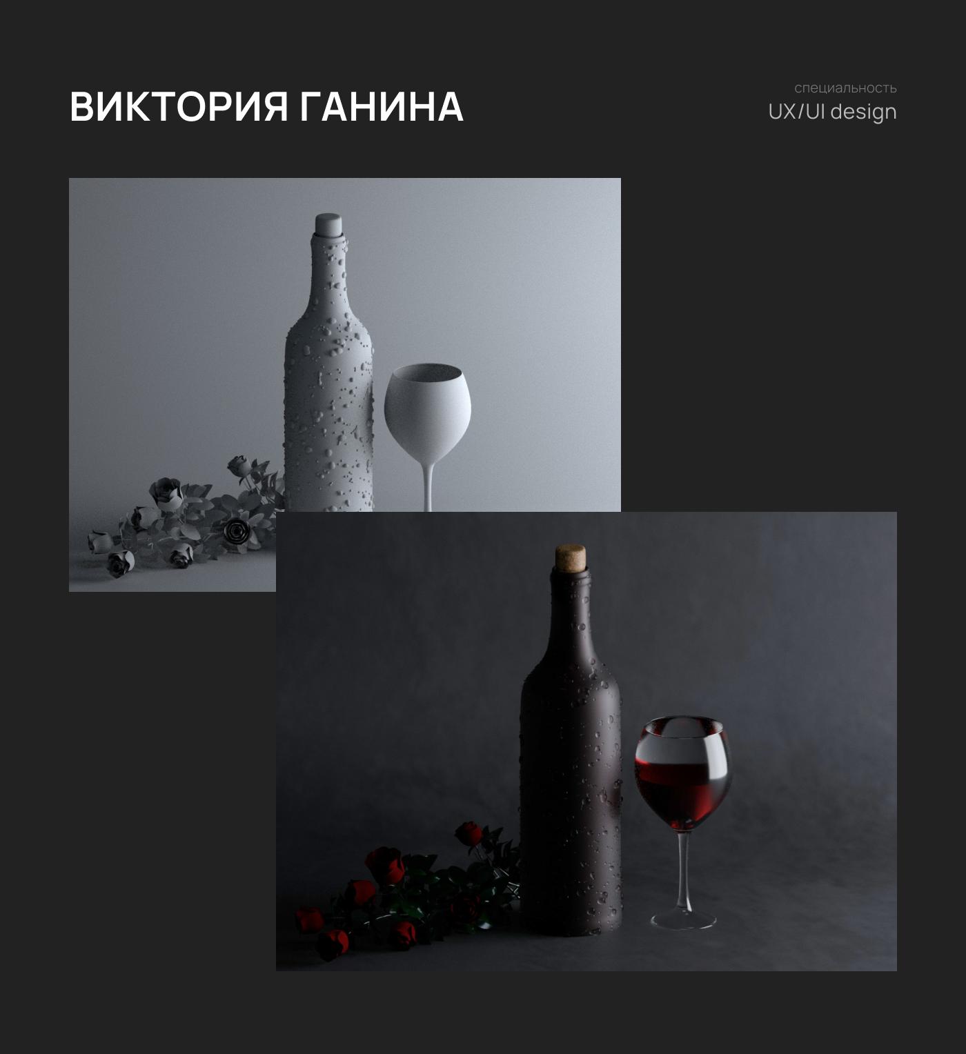 concept creative design designline dsgnlinegym inspiration ui design wine