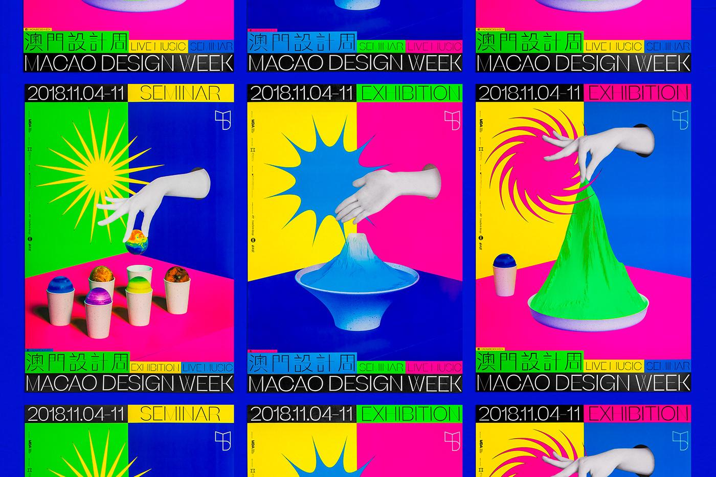 macau Macao design week graphic poster untitled macao AU CHON HIN colorful adobeawards