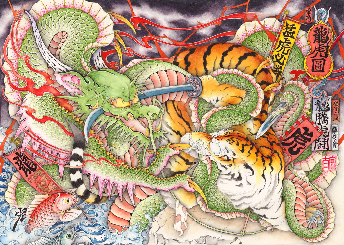 Tiger vs Dragon UKIYO-E on Behance