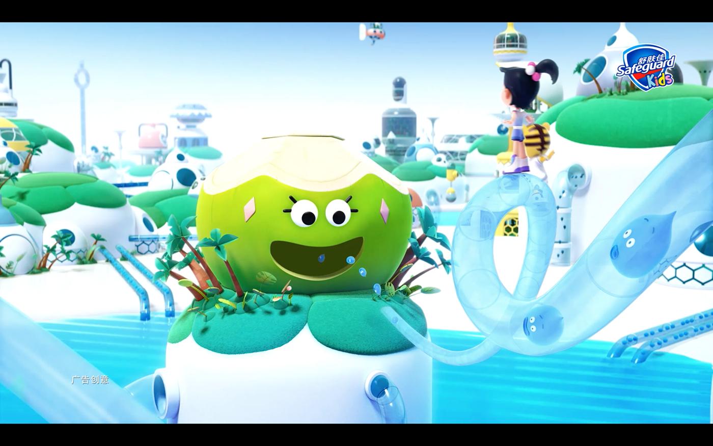 PROCTER & GAMBLE p&G china shimajiro qiao hu animation  London FeedMeLight Saatchi singapore