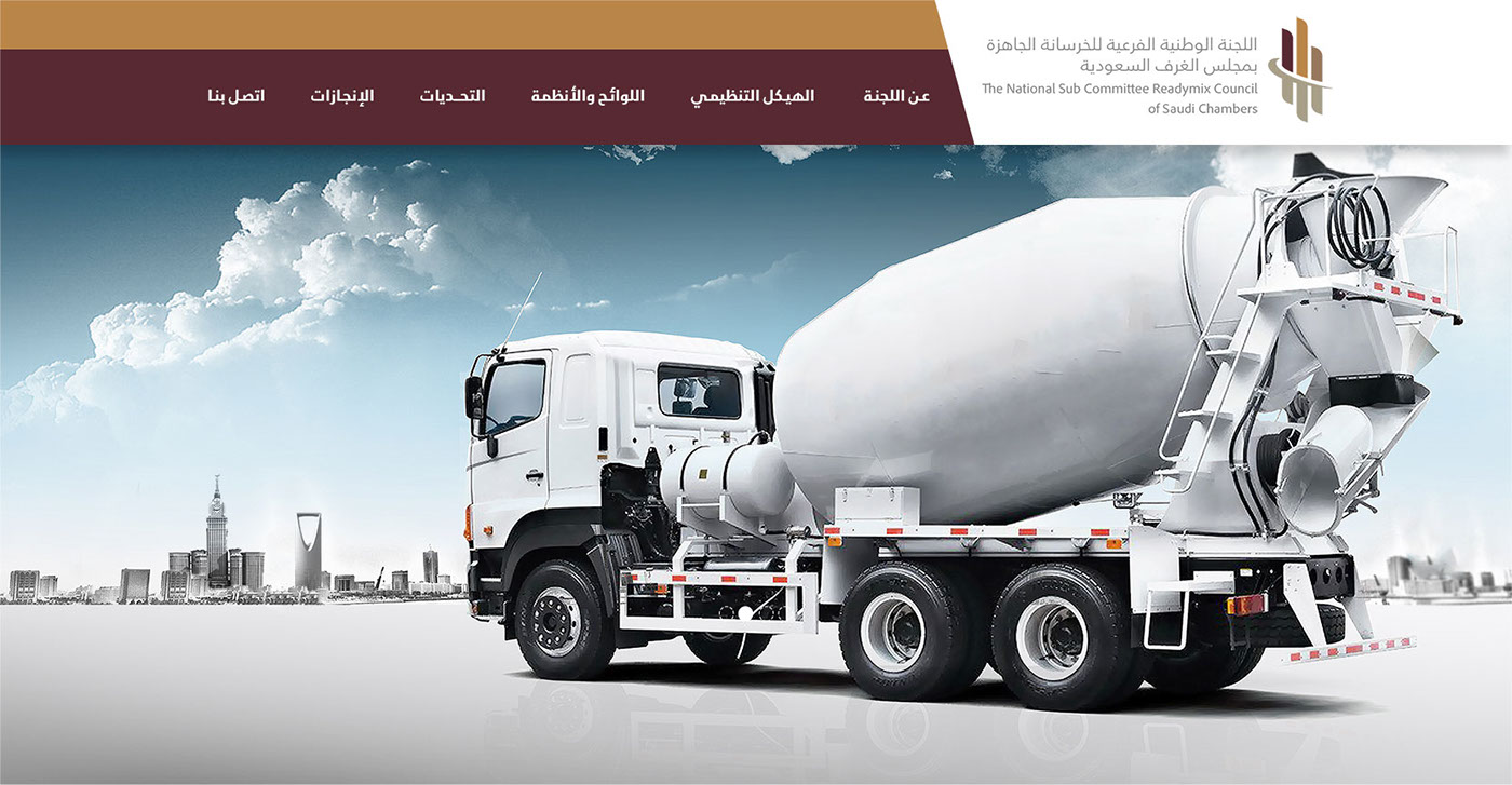 The National Committee Ready Mix of Saudi Arabia on Behance