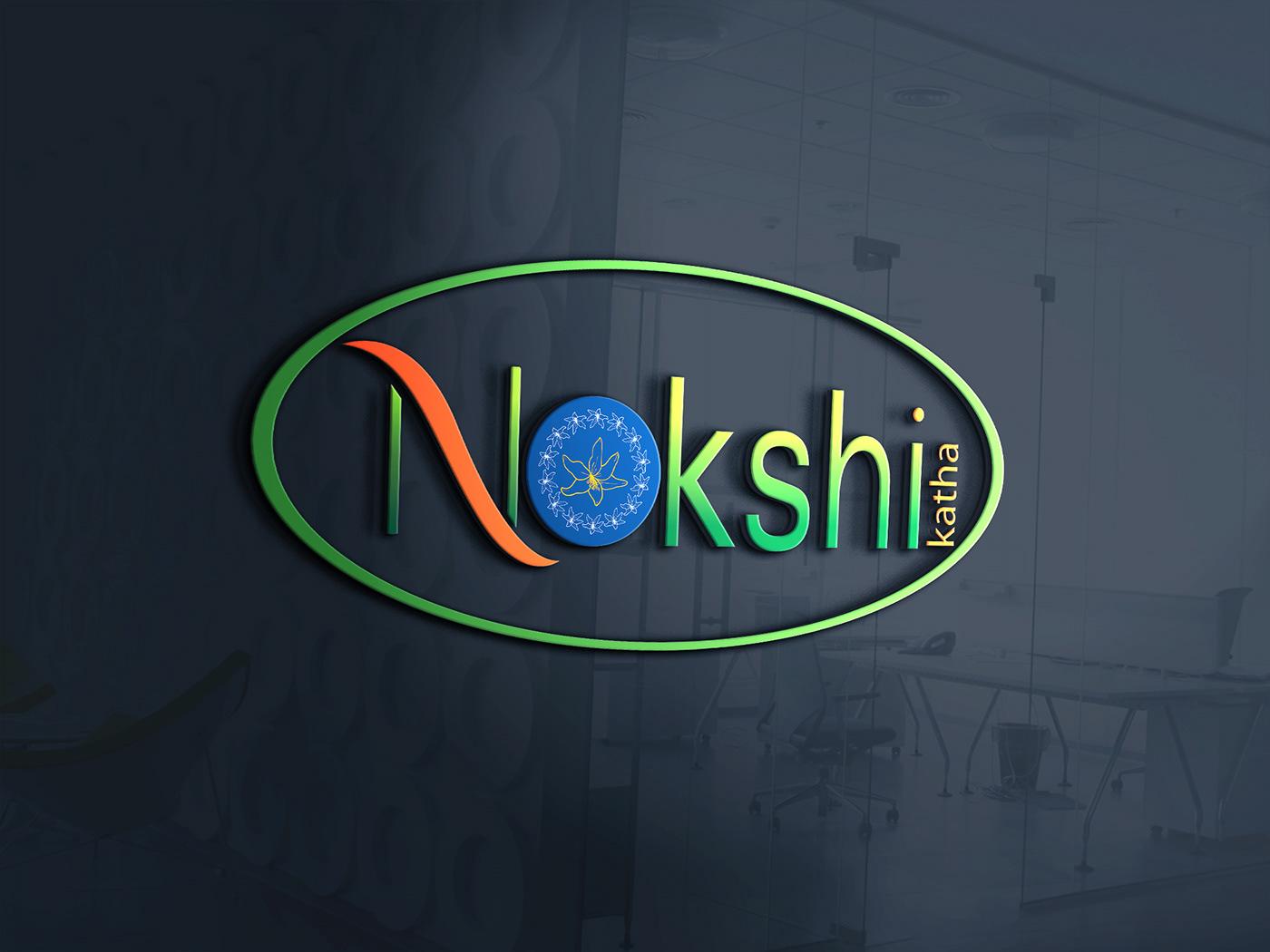 logo Logo Design logo design ideas logo maker logo maker online free