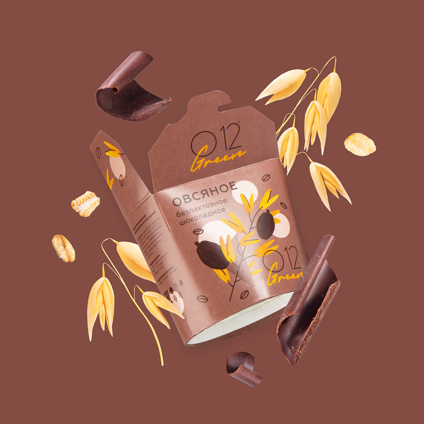 Packaging graphic design  ice cream product packaging vegan oat milk