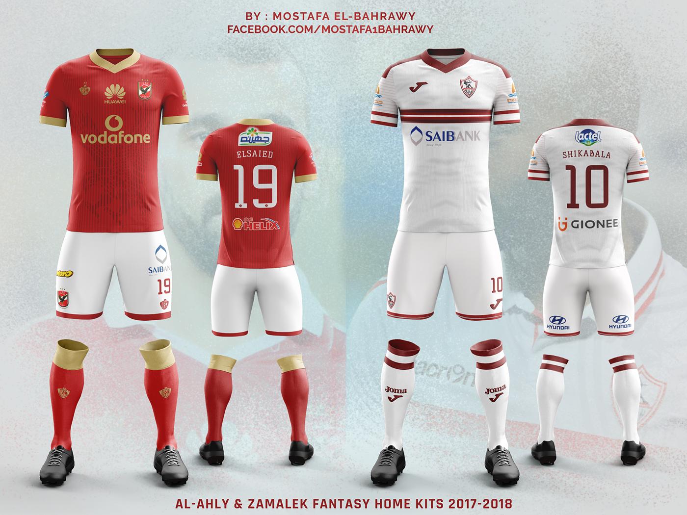 Al-Ahly & Zamalek Fantasy Home Kits 2017-2018 On Behance