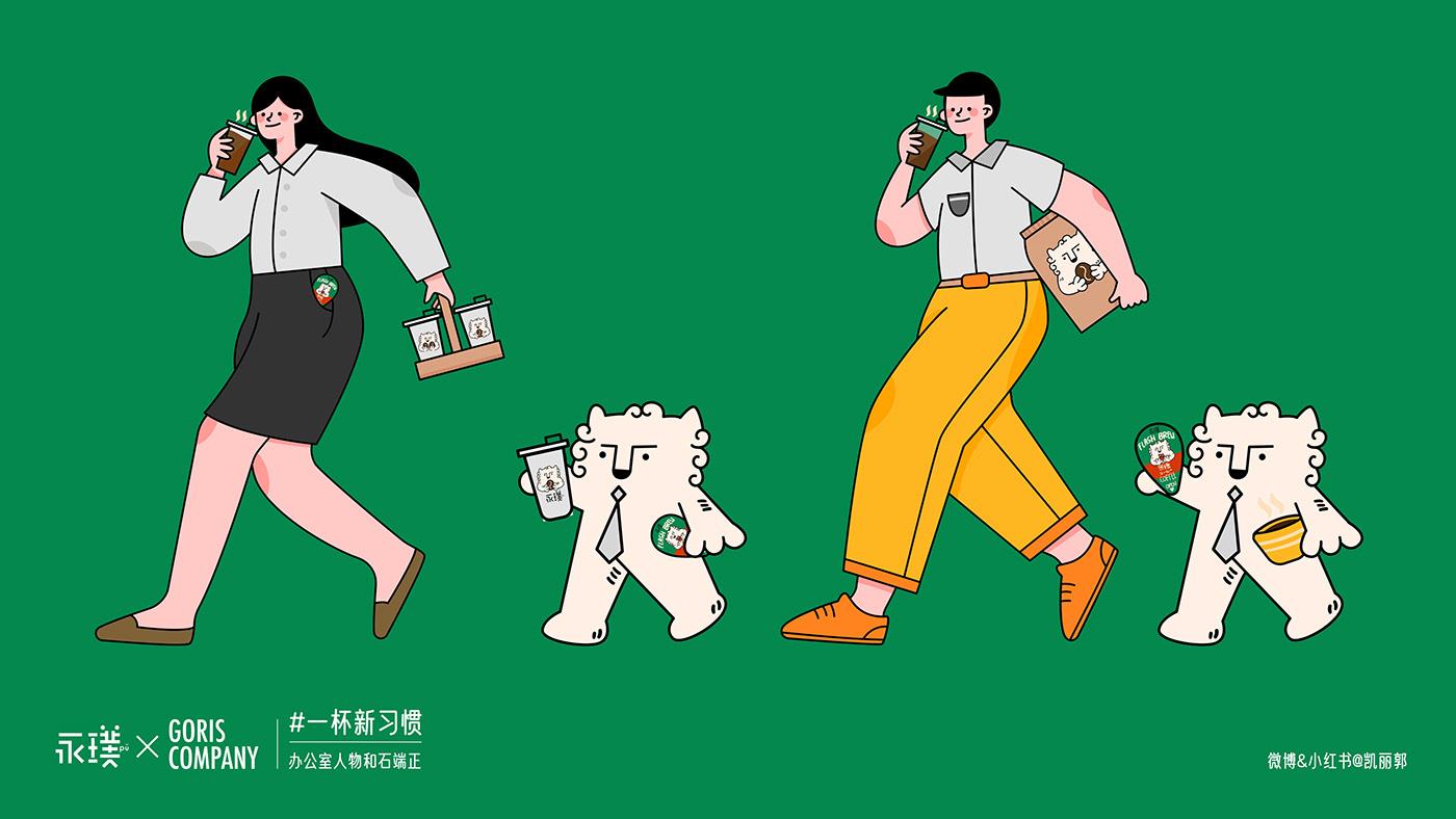 Image may contain: cartoon, baseball and clothing